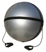 Exertubes för gymboll 55 cm *REA*