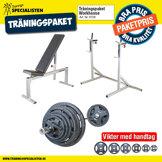 Workhouse Träningspaket 127,5 kg