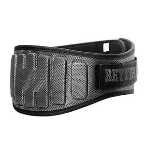 Pro lifting belt Grey